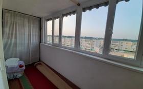 4-комнатная квартира, 100 м², 4/5 этаж, Новостройка 34 за 11 млн 〒 в Кульсары