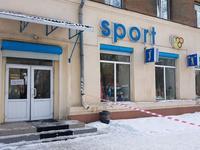 Магазин площадью 406 м²