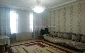 2-комнатный дом, 72.5 м², 1.7 сот., Уябаева за 10.5 млн 〒 в Каскелене