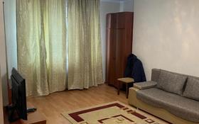 2-комнатная квартира, 57 м², 18/19 этаж, Сарайшык за 20.3 млн 〒 в Нур-Султане (Астана)