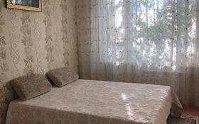 3-комнатная квартира, 69 м², 1/5 этаж помесячно, 12-й мкр 62 за 120 000 〒 в Актау, 12-й мкр