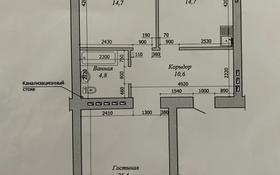 2-комнатная квартира, 73.1 м², 4/10 этаж, Алии Молдагуловой 66/1 за 18.5 млн 〒 в Актобе