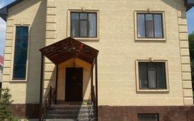 6-комнатный дом, 500 м², 6 сот., Холмогорская 16 за 59 млн 〒 в Актобе