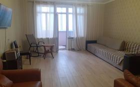 1-комнатная квартира, 67.6 м², 4/9 этаж, Толстого — Каирбекова за 15.5 млн 〒 в Костанае