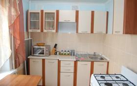 1-комнатная квартира, 30 м², 3/5 этаж посуточно, Ауэзова 178 — Темирбекова за 7 000 〒 в Кокшетау