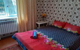 2-комнатная квартира, 50 м², 2/5 этаж посуточно, улица Нуртазина 16 за 9 000 〒 в Талгаре
