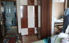 2-комнатный дом, 50.6 м², 5.6 сот., мкр Алатау (ИЯФ) 425 за 18 млн 〒 в Алматы, Медеуский р-н