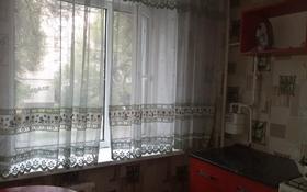 1-комнатная квартира, 30 м², 2/4 этаж посуточно, Биржан Сал 104 за 4 500 〒 в Талдыкоргане