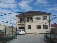 5-комнатный дом, 288 м², 6 сот.