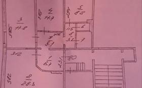 4-комнатная квартира, 80 м², 10/10 этаж, 6 микрорайон 2 за 19 млн 〒 в Костанае