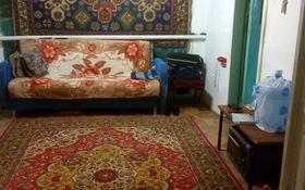 4-комнатный дом, 62 м², 4.5 сот., Абая — Назарбаева за 17 млн 〒 в Костанае