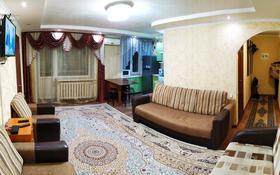3-комнатная квартира, 52 м², 3/4 этаж посуточно, улица Майлина 41 — Аль-Фараби за 10 000 〒 в Костанае