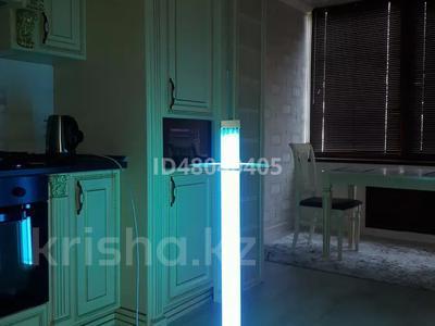 "1-комнатная квартира, 52 м², 1/5 этаж посуточно, Мкр ""Каратал"" 17 за 15 000 〒 в Талдыкоргане — фото 9"