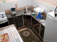 1-комнатная квартира, 18 м², 1/5 этаж посуточно