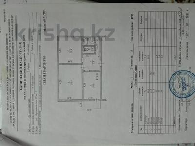 2-комнатная квартира, 54.1 м², 1/5 этаж, Черемушки 39 за 9.5 млн 〒 в Боралдае (Бурундай)