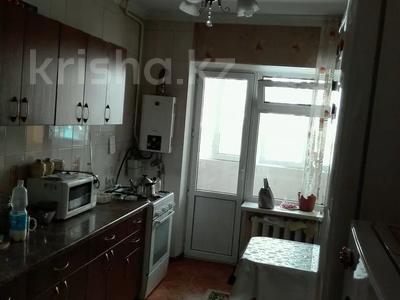 2-комнатная квартира, 54.1 м², 1/5 этаж, Черемушки 39 за 9.5 млн 〒 в Боралдае (Бурундай) — фото 5