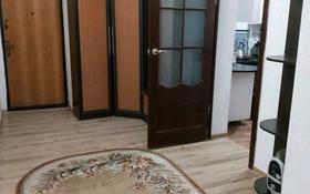 2-комнатная квартира, 65 м², 2/3 этаж, 7 уч бурение за 8 млн 〒 в Кульсары