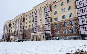 4-комнатная квартира, 156.6 м², 4/5 этаж, Батыс-2 54А за ~ 28.2 млн 〒 в Актобе