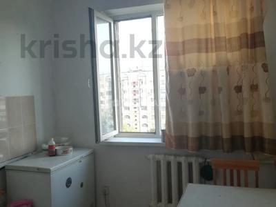 1-комнатная квартира, 40 м², 9/9 этаж, Толе Би — Розыбакиева за 13.9 млн 〒 в Алматы, Алмалинский р-н