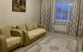 2-комнатная квартира, 69 м², 1/3 этаж по часам, мкр Юго-Восток 8/2 за 1 500 〒 в Караганде, Казыбек би р-н
