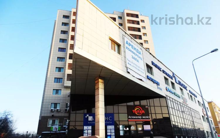 Офис площадью 20.3 м², Ильяса Есенберлина 72 за 4 000 〒 в Нур-Султане (Астана), Сарыарка р-н