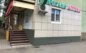Офис площадью 56 м², Алматинская 71 за 12 млн 〒 в Усть-Каменогорске