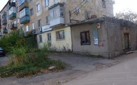 Магазин площадью 832.9 м², Чернышевского 102 за 27.6 млн 〒 в Темиртау