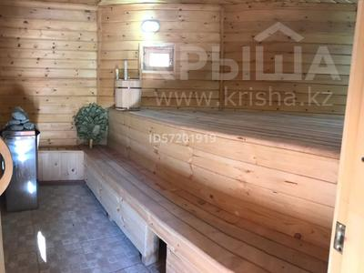 Дом отдыха в горах Мерке за 29 млн 〒 — фото 4