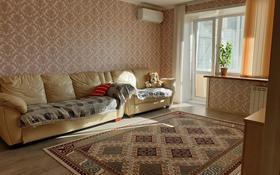 3-комнатная квартира, 70 м², 4/5 этаж посуточно, Михаэлиса 2 — Абая за 14 000 〒 в Усть-Каменогорске