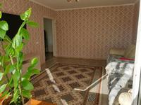 3-комнатная квартира, 70 м², 4/5 этаж посуточно