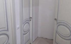 3-комнатный дом, 100 м², 5 сот., Кен Дала — Айткулова за 14 млн 〒 в Уральске