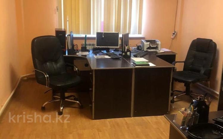 3-комнатная квартира, 112 м², 1/14 этаж, Масанчи — Абая за 40 млн 〒 в Алматы, Бостандыкский р-н