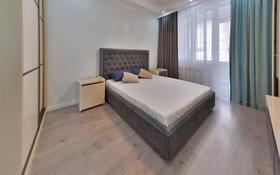 3-комнатная квартира, 120 м², 4/9 этаж посуточно, Кабанбай батыра 58 б за 20 000 〒 в Нур-Султане (Астана), Есиль р-н