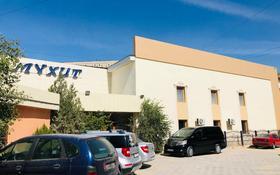Здание, площадью 1800 м², 27-й мкр за 650 млн 〒 в Актау, 27-й мкр