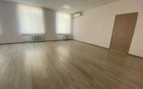 Офис площадью 300 м², Бауыржана Момышулы 41 за 2 500 〒 в Кокшетау