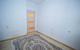 1-комнатная квартира, 40 м², 6/6 этаж, Политехническая за 10 млн 〒 в Уральске