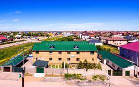 Здание, площадью 330.6 м², Республики — Амангельды Иманова за 55 млн 〒 в Косшы