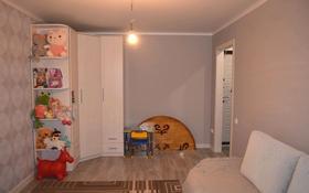 1-комнатная квартира, 32 м², 3/5 этаж, Абая 61 за 12 млн 〒 в Петропавловске