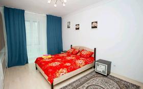 2-комнатная квартира, 63 м², 6/10 этаж посуточно, Достык 13 — Мангыель за 10 000 〒 в Нур-Султане (Астана), Есиль р-н