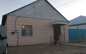 3-комнатный дом, 68 м², 5.5 сот., улица Кенесары 120 — Кенесары за 8.6 млн 〒 в