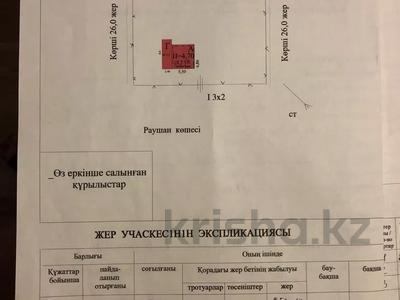 Дача с участком в 9 сот., Саловодческое общество Раушан за 3.2 млн 〒 в  — фото 2