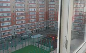 1-комнатная квартира, 36 м², 7/10 этаж, К. Байсеитовой 10 за 12 млн 〒 в Нур-Султане (Астана), Сарыарка р-н