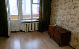 2-комнатная квартира, 45 м², 4/5 этаж помесячно, улица Гоголя 110 — Чехова за 70 000 〒 в Костанае