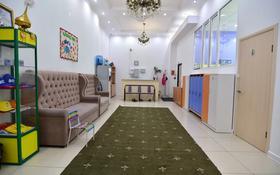Помещение площадью 250 м², Сарайшык 7 за 1.5 млн 〒 в Нур-Султане (Астане), Есильский р-н