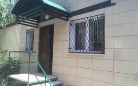 Здание, площадью 210 м², Пр.Ауэзова за 25 млн 〒 в Усть-Каменогорске