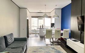 3-комнатная квартира, 139.1 м², 12/22 этаж, Бухар Жырау — Маркова за 79.5 млн 〒 в Алматы, Бостандыкский р-н