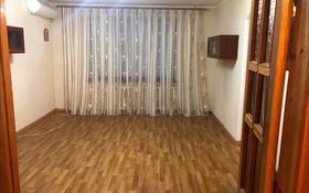 4-комнатная квартира, 78 м², 4/5 этаж, Пр Назарбаева 244/3 за 17 млн 〒 в Уральске