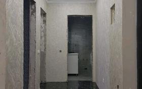 2-комнатная квартира, 50.7 м², 6/7 этаж, Шарбаккол 12/5 за 21.5 млн 〒 в Нур-Султане (Астана), Алматы р-н