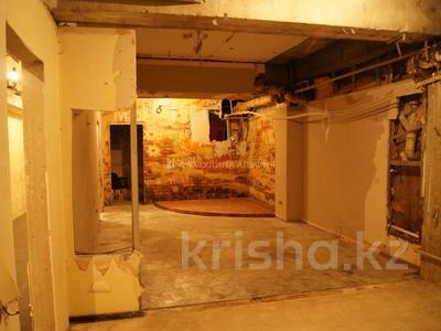 Кафе, караоке, лаунж бар за 1.2 млн 〒 в Алматы, Алмалинский р-н