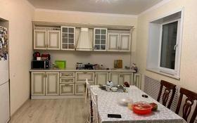 5-комнатный дом, 270 м², 10 сот., Шу — Ш.кудайбердиулы за 49 млн 〒 в Нур-Султане (Астана), Алматы р-н